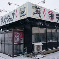 ラーメンショップ椿(庄内町)さんの野菜味噌ラーメン