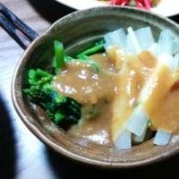 3月22日(水)菜の花と独活の酢味噌