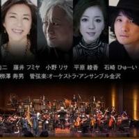 「billboard classics festival 2017 in TOYAMA」開催!