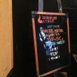 恐怖!!真夏の池袋CYBER 10DAYS ワンマン「ぞんび VS ゾンビ」/2017.7.20   4日め・ぞんび(学ラン)の日