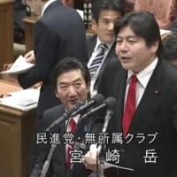 [きょうの国会]「日本のトランプ」こと宮崎岳志さんに安倍首相「委員から面と向かって質問を受けるのは初めてなので誠実にお答えさせていただきたい」