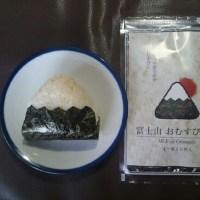 富士山完成