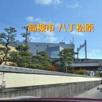 八丁松原♪(^O^)/