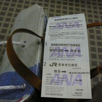 No.2740  春爛漫京都の旅その3
