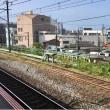 鎌倉駅のホームの南端