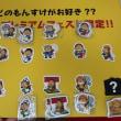 HBC(北海道放送)赤レンガプレミアムフェスト