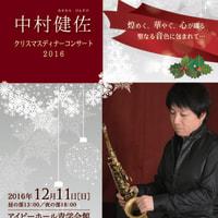 12月11日クリスマスコンサートです!