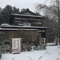 日本三大金運神社⛩
