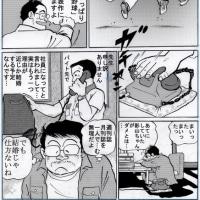 明日天気にな~れ(79)