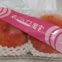 西原村と桃