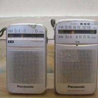 「パナソニック R-P30/RF-P50 小型ラジ 携帯ラジオ」を買取させていただきました。