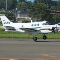 第29回札幌航空ページェント フライイン
