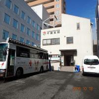 宅建協会千葉支部主催の献血に行って来ました。58回目達成