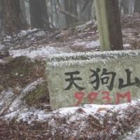 高見山 桃俣コース