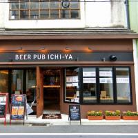 BEER PUB ICHI-YA