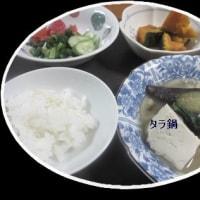今日の食事・0929 カボチャとタラ鍋