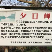 角島~笠戸島へ