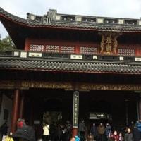 中国人に人気の英雄「岳飛」のお墓に行ってみた