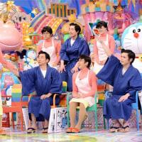 本日のTV「アメトーーク!」はドラえもん企画「実はおもしろ夫婦 のび太のパパとママ芸人」放送!