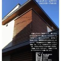 オープンハウス 2月25(土)、26(日)