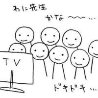 金沢のつどいメンバーは忙しい!?