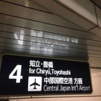 別院山王さんたちとオフ会ですって!(2016.12.26)