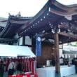 第106回全国剣道演舞大会