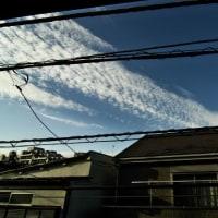 今朝の地震雲? ・・東京にて