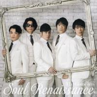 ニューアルバム『Soul Renaissance』は真っ白のスーツと額縁!! アートワーク解禁!!