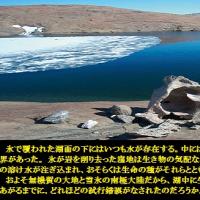 現代の探検家《田邊優貴子》 =01=