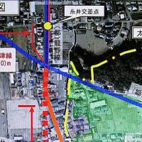 県道 太子御津線 道路改築事業
