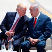 トランプ氏がイスラエル到着、和平実現の「まれな機会」
