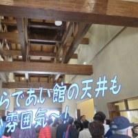 さくらであい館オープンに行って来た・・でも・・・&三つのリバー(三川)出合いマルシェもいい感じでした!