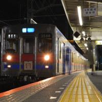 とうとうとらえた、京成3500未更新車の急行灯!!