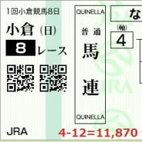 2016年万馬券(006)