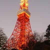 東京タワーの真下から。