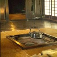 床貼りと囲炉裏
