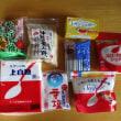 三井製糖株主優待