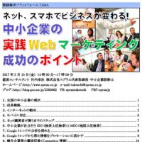 日本らしいEC(電子商取引)市場