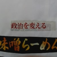 コラージュ川柳 88