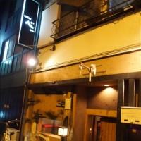 常連さんの集まる店 - 浅草/居酒屋 心 koko -
