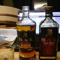 Black NIKKAのDeepBlendとRichBlend 45度のDeepの方が好き💕