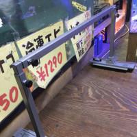 中古 カミハタ ライトスタンド アーチスライドBS900
