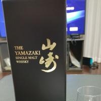 山崎 Limited Edition 2017を飲む