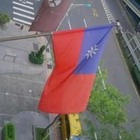台湾2017.6(5)