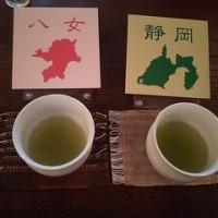 茶遊会・新茶