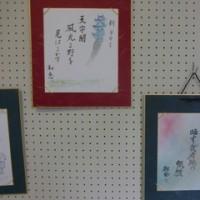 ズームイン!阿中!! Vol.197 アグピーギャラリー(狂俳英比会)