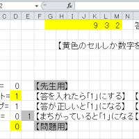 ?H41%0:[H41-1.xlsx]のダウンロードと実行