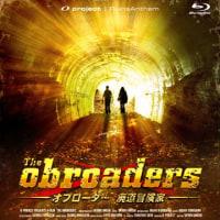 ��THE OBROADERS ���֥?��������ƻ�����ȡ��٥�����