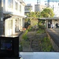終点 JR東日本 鶴見線 扇町駅